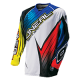 O'neal HARDWEAR Jersey RACE FLOW blue/yellow/red